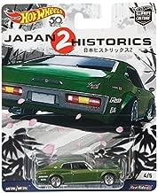 Hot Wheels Car Culture Japan Historics 2 - Nissan Laurel 2000 SGX - 1:64