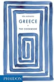 Image of Greece: The Cookbook