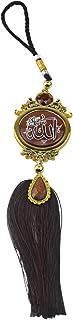 Goolfly Car Interior Rear View Mirror Decoration Muslim Islamic Auto Tassel Pendant Ramadan Gift