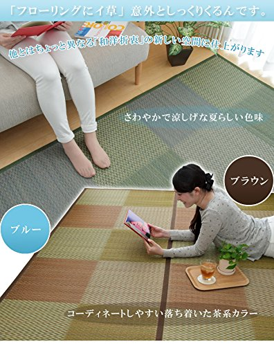 IKEHIKO(イケヒコ)『DXニューピア』