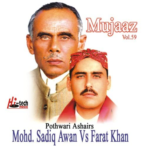 Mohd. Sadiq Awan & Farat Khan