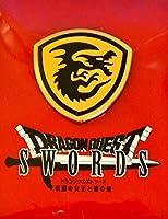 ドラゴンクエスト ドラクエ ドラゴンクエストソード DRAGON QUEST DQ SQUARE ENIX 龍 竜 ドラゴン 紋章 ピンズ バッチ ピンバッチ ピンバッジ