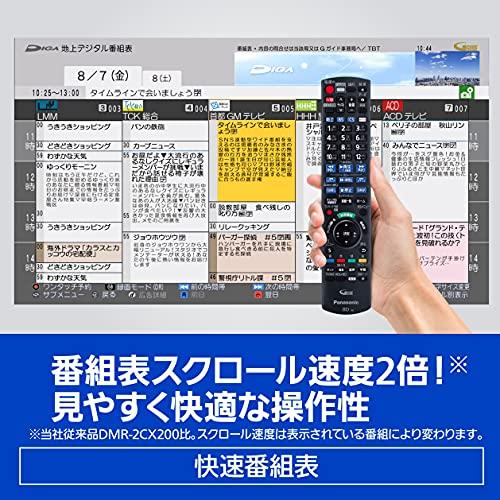 パナソニック3TB7チューナーブルーレイレコーダー全録6チャンネル同時録画どこでもディーガ対応全自動DIGADMR-2X301