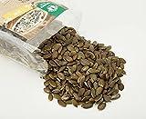 Zoom IMG-1 probios semi di zucca senza