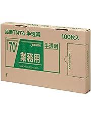 ジャパックス ゴミ袋 半透明 70L 横80×縦90cm 厚み 0.035mm BOX シリーズ 1枚ずつ 取り出せる ポリ袋 TN-74 100枚入