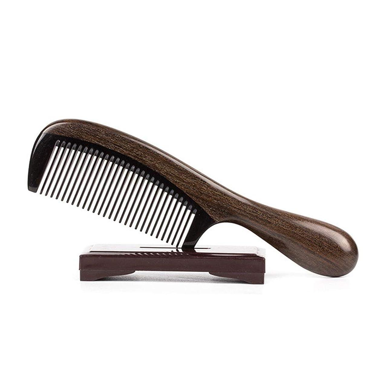 下向きご飯寛解2本のヘアブラシ - スタティックデタングリング天然アロマ木製櫛 - グリーンサンダルウッドバッファローホーンファイン歯ブラシ男性用女性と子供用