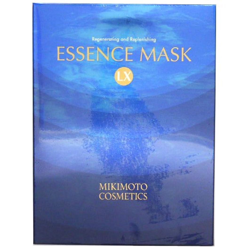 四回感動する世界記録のギネスブックミキモト化粧品 MIKIMOTO コスメティックス エッセンスマスクLX (シート状美容マスク) 【6枚入】