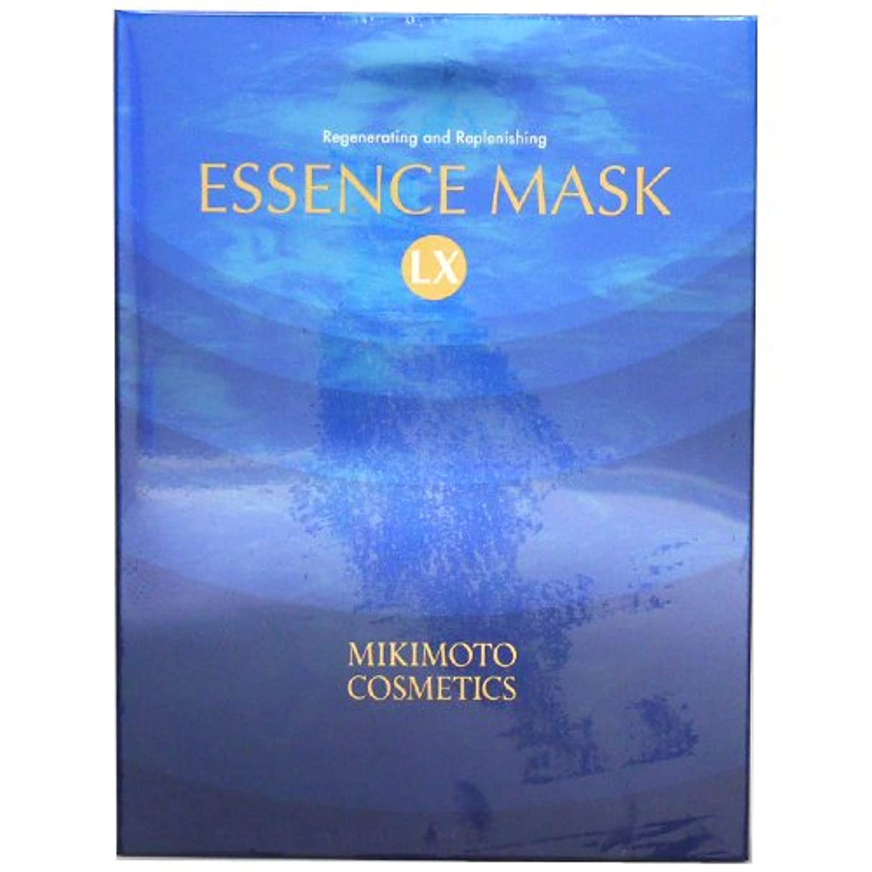 愛撫淡いさらにミキモト化粧品 MIKIMOTO コスメティックス エッセンスマスクLX (シート状美容マスク) 【6枚入】