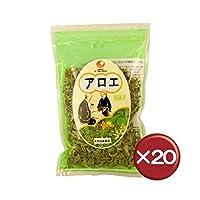 比嘉製茶 キダチアロエスライス(アロエ茶) 50g 20袋セット