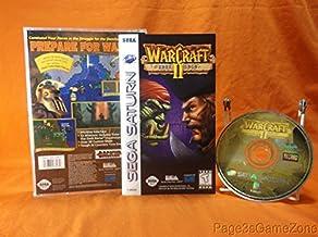 Warcraft II - Sega Saturn