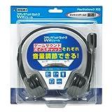 ステレオヘッドセット3 Wボリューム【ゲームサウンド/ボイスチャット各音量を調節可能】