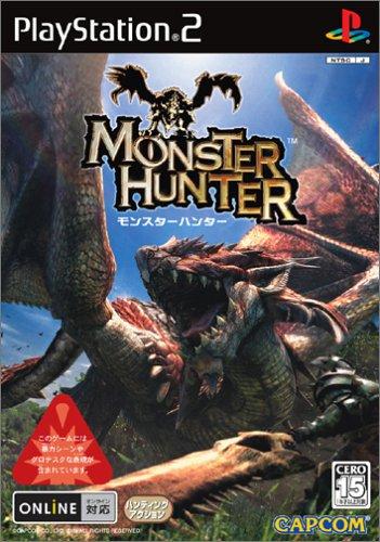 Monster Hunter[Import Japonais]