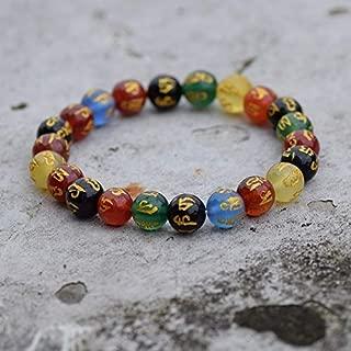 6 Syllabe Mantra Bracelet - Spiritual Bracelet - For Purify Ego Meditation Motivational Positive Energy - Jealousy - Stone Bracelet for Healing with Energy Balancing