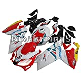 BikeFairingsオートバイ外装パーツセットアプリリアRS125 2006 2007 2008 2009 2010 2011 RS 125 06 07 08 09 10 11に適合するフルフェアリングキットABSプラスチック射出車体-光沢のある赤黄色パールホワイト