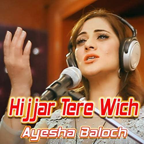 Ayesha Baloch