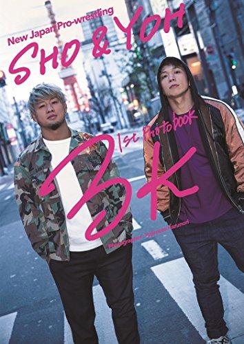 3K―New Japan Proーwrestling S (TOKYO NEWS MOOK)