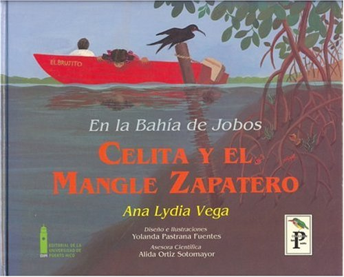 Zapatero 2 Puertas marca