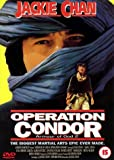 [UK-Import]Operation Condor Armour Of God 2 DVD -