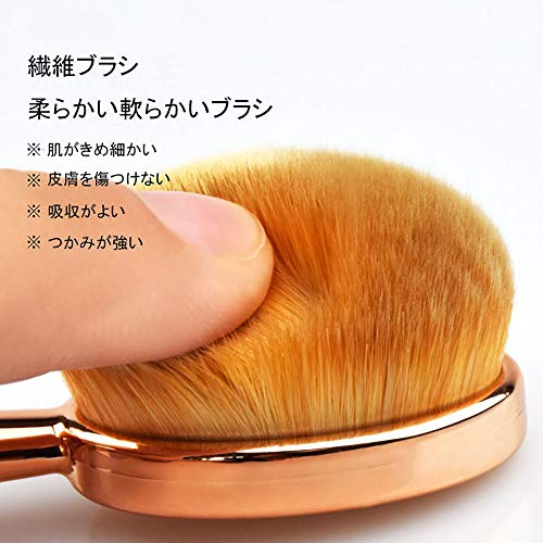 Eripro化粧ブラシ化粧筆歯ブラシ型高級繊維毛BBクリームブラシァンデーションブラシ化粧道具パウダーブラシフェイスブラシ携帯便利
