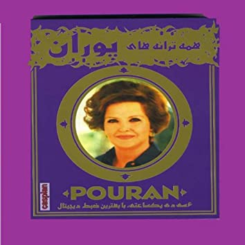 Best of Pouran -  Persian Music
