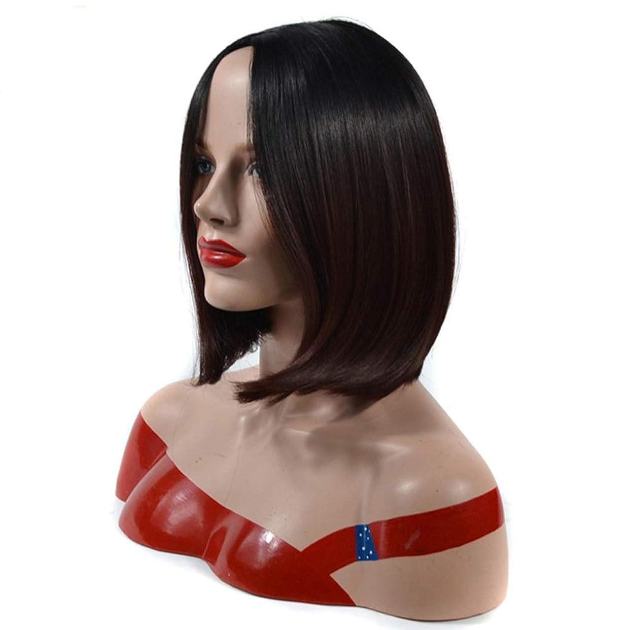 リボンアラバマコードレスYESONEEP 女性用ショートボブウィッグダークブラウン人工ウィッグデイリードレスパーティーウィッグ (Color : Dark brown, サイズ : 30cm)