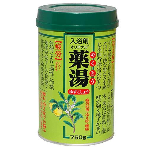 オリヂナル 薬湯 ゆずこしょう750G