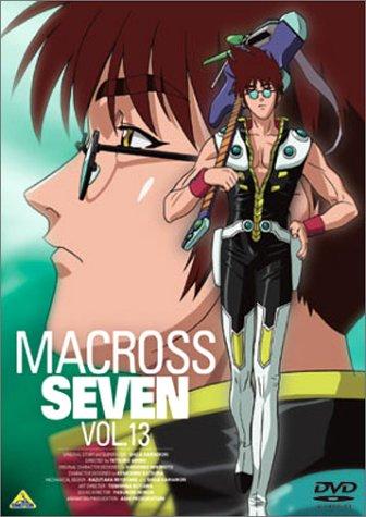 マクロス7 Vol.13 [DVD]