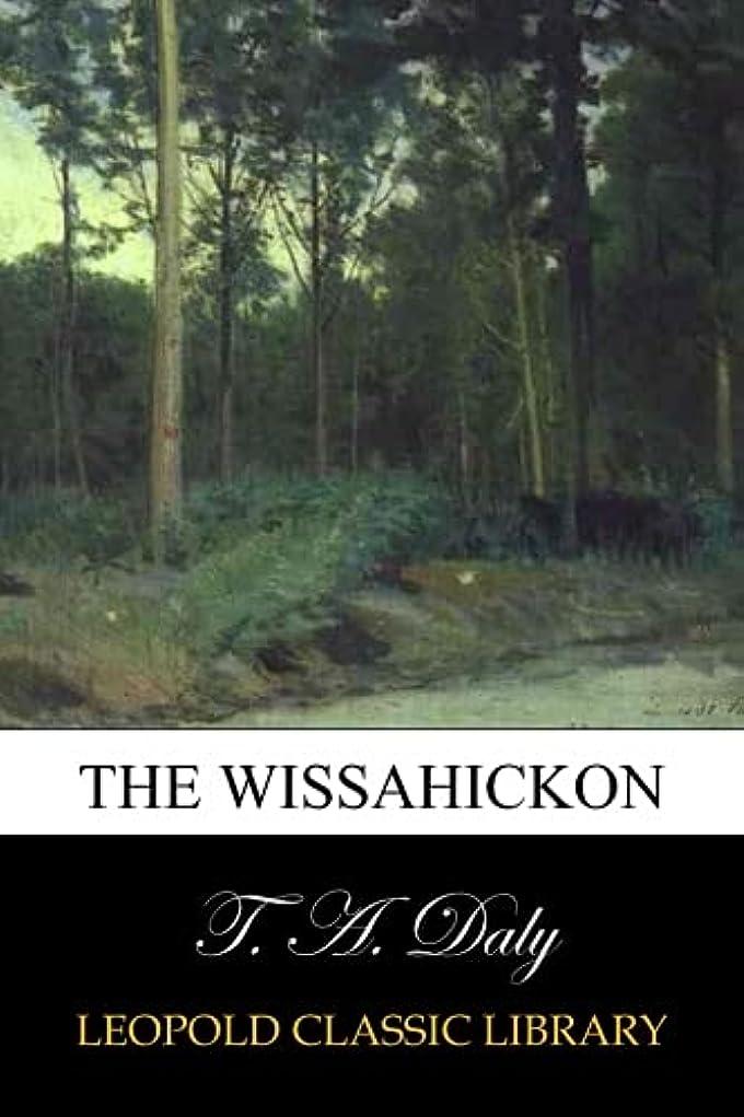 テセウス行く潤滑するThe Wissahickon