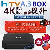 HTV A3 TV Box H.TV Box A.3 Chinese 2021 第三代 中文电视盒子 機頂盒 最新 高端 海外家庭必备 電視盒子 300+ 中港台頻道 直播 7天回放 華語 粵語 100k+ 海量高清影視劇集免費看