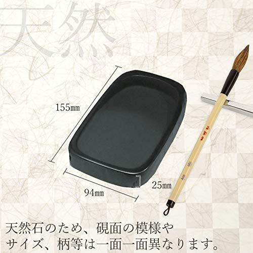 墨運堂硯和同硯天然5.3寸24010