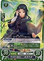 ファイアーエムブレム0/B17-066 N 「印」を持つ魔道士 セネリオ