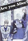 Are you Alice? 11巻 (IDコミックス ZERO-SUMコミックス)