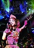 AYA HIRANO FRAGMENTS LIVE TOUR 2012 [DVD]