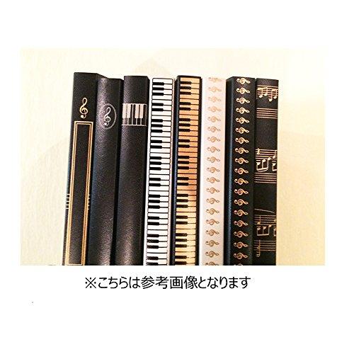 ナカノ『楽譜ファイルスモールト音記号(FL-95/SGC/BL)』