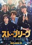 ストーブリーグ DVD-BOX2[DVD]
