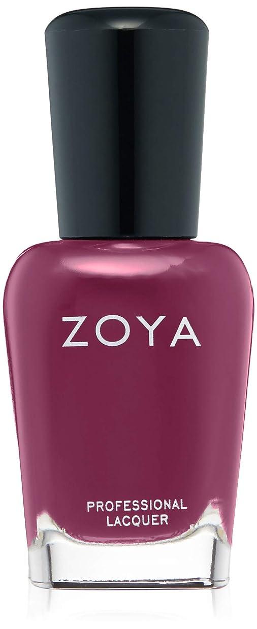 噴出する悪い好意的ZOYA(ゾーヤ) ネイルカラー ZP959 15mL DONNIE