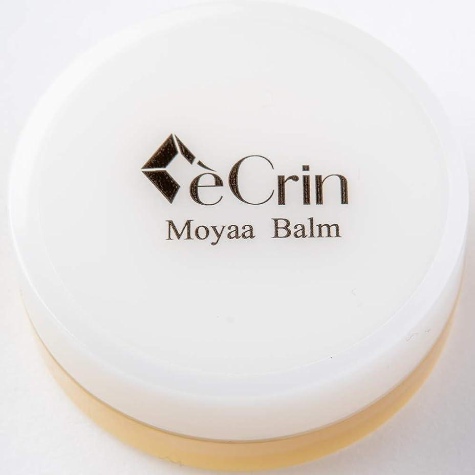 トースト幻想的分割Moyaa Balm (モーヤバーム)天然成分のみで仕上げたシアバター white 無添加 天然成分100%