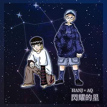 Shining like a star (feat. AQ)