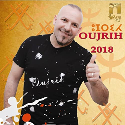 Oujrih