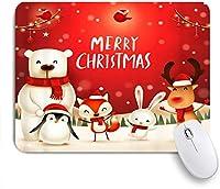 EILANNAマウスパッド クリスマス動物漫画アニメーション ゲーミング オフィス最適 おしゃれ 防水 耐久性が良い 滑り止めゴム底 ゲーミングなど適用 用ノートブックコンピュータマウスマット