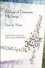 Mihyar of Damascus: His Songs (Lannan Translations Selection Series)
