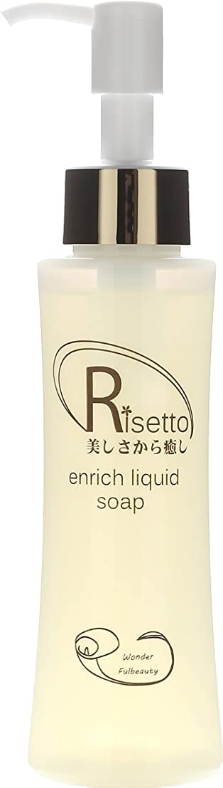 剥離アンティーク再生的Risetto enrich liquid soap