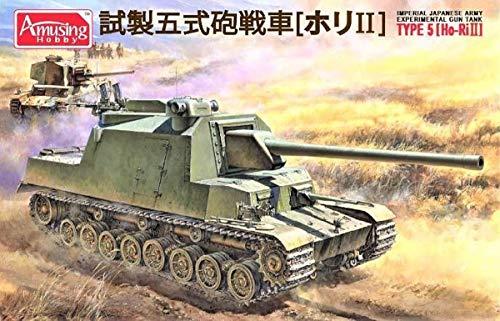 Amusing Hobby AH35A031 IJA Experimental Gun Tank Type 5 (Ho-Ri II) -1:35