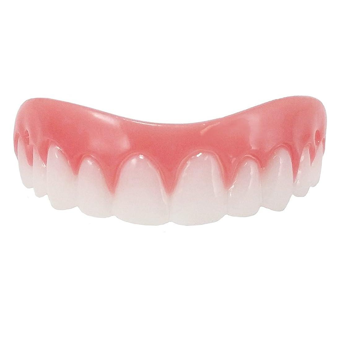 気づく編集者策定するシリコン義歯ペースト 美容用 入れ歯 上歯 下歯2個セット (free size)