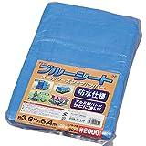 アイリスオーヤマ ブルーシート #2000 厚手 防水仕様 サビに強い 3.6m×5.4m ハトメ数20