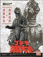 ゴジラ 真撃大全2 ゴジラ(1989)『ゴジラ vsビオランテ』 ビオゴジ