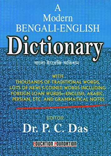 A Modern Bengali-English Dictionary