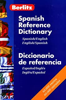 Spanish/English Reference Dictionary