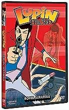 Lupin the 3rd: Royal Scramble - Volume 7