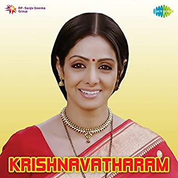 Krishnavatharam (Original Motion Picture Soundtrack)